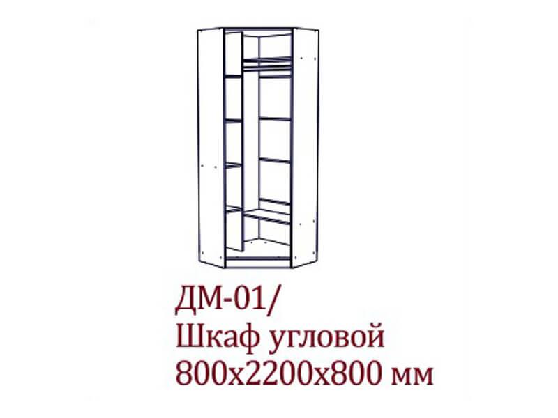 "ДМ-01 Шкаф угловой 800х2200х800 мм </p><font class=""price-kupimenya"">Цена 13895</font><input onclick=""product_add(3)"" type=""submit"" title=""В корзину"" value=""В корзину"" class=""buykupit"">"