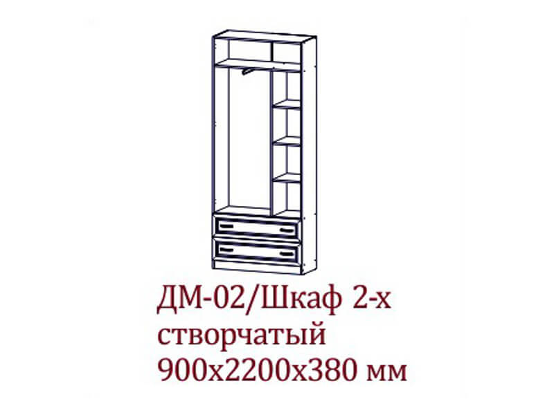 "ДМ-02 Шкаф 2-х створчатый 900х2200х380 мм </p><font class=""price-kupimenya"">Цена 16122</font><input onclick=""product_add(4)"" type=""submit"" title=""В корзину"" value=""В корзину"" class=""buykupit"">"