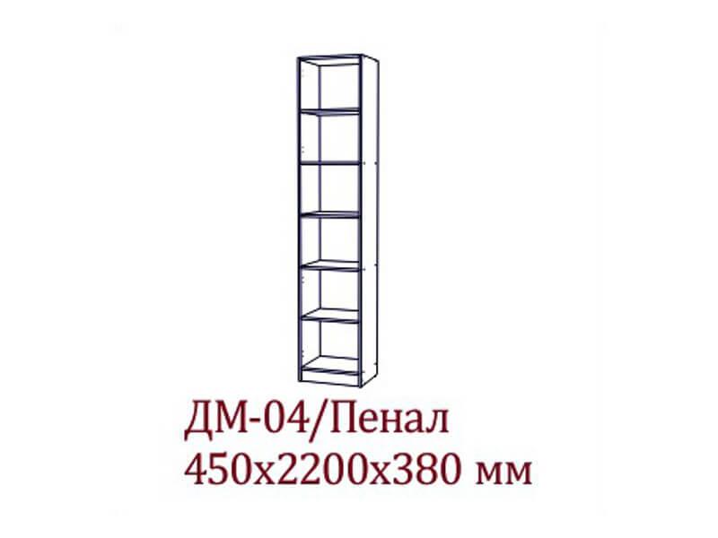 "ДМ-04 Пенал 450х2200х380 мм </p><font class=""price-kupimenya"">Цена 7651</font><input onclick=""product_add(6)"" type=""submit"" title=""В корзину"" value=""В корзину"" class=""buykupit"">"