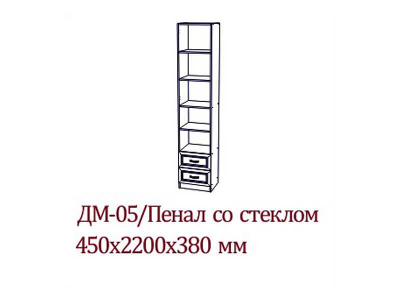 "ДМ-05 Пенал со стеклом 450х2200х380 мм  </p><font class=""price-kupimenya"">Цена 9794</font><input onclick=""product_add(7)"" type=""submit"" title=""В корзину"" value=""В корзину"" class=""buykupit"">"