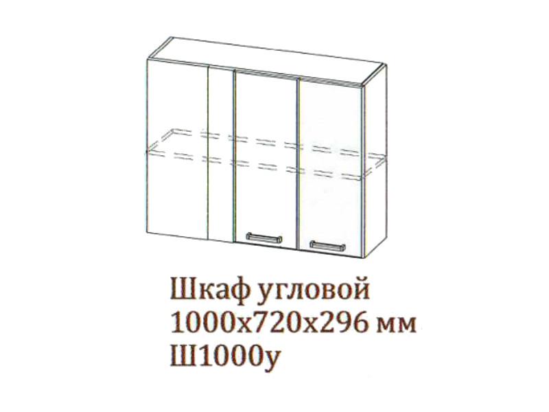 """Шкаф навесной 1000-720 угловой Ш1000у-720 1000х720х296 Дуб Сонома  </p><font class=""""price-kupimenya"""">Цена 4588</font><input onclick=""""product_add(13)"""" type=""""submit"""" title=""""В корзину"""" value=""""В корзину"""" class=""""buykupit"""">"""