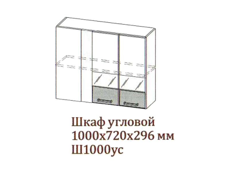 """Шкаф навесной 850-720 угловой со стеклом Ш1000ус-720 1000х720х296</p><font class=""""price-kupimenya"""">Цена 5145</font><input onclick=""""product_add(14)"""" type=""""submit"""" title=""""В корзину"""" value=""""В корзину"""" class=""""buykupit"""">"""