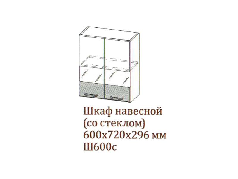"""Шкаф навесной 600-720 со стеклом Ш600с-720 600х720х296 </p><font class=""""price-kupimenya"""">Цена 3899</font><input onclick=""""product_add(19)"""" type=""""submit"""" title=""""В корзину"""" value=""""В корзину"""" class=""""buykupit"""">"""