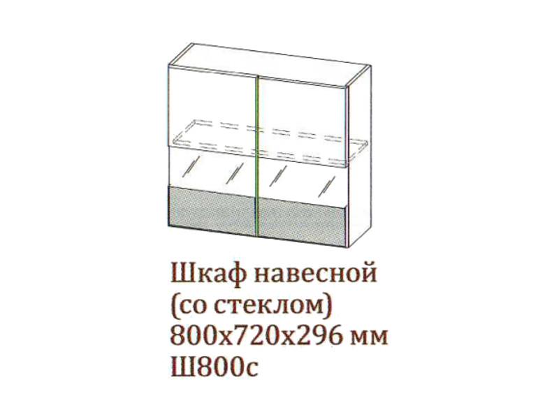"""Шкаф навесной 800-720 со стеклом Ш800с-720 800х720х296 </p><font class=""""price-kupimenya"""">Цена 4588</font><input onclick=""""product_add(16)"""" type=""""submit"""" title=""""В корзину"""" value=""""В корзину"""" class=""""buykupit"""">"""