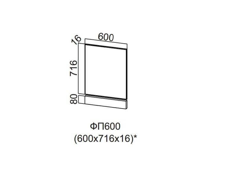 "Фасад для посудомоечной машины 600 ФП600 716х600х16мм </p><font class=""price-kupimenya"">Цена 2403</font><input onclick=""product_add(26)"" type=""submit"" title=""В корзину"" value=""В корзину"" class=""buykupit"">"