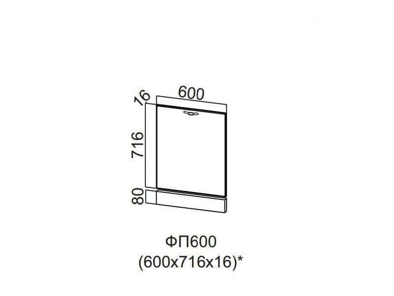 "Фасад для посудомоечной машины 600 ФП600 716х600х16мм  </p><font class=""price-kupimenya"">Цена 3631</font><input onclick=""product_add(24)"" type=""submit"" title=""В корзину"" value=""В корзину"" class=""buykupit"">"