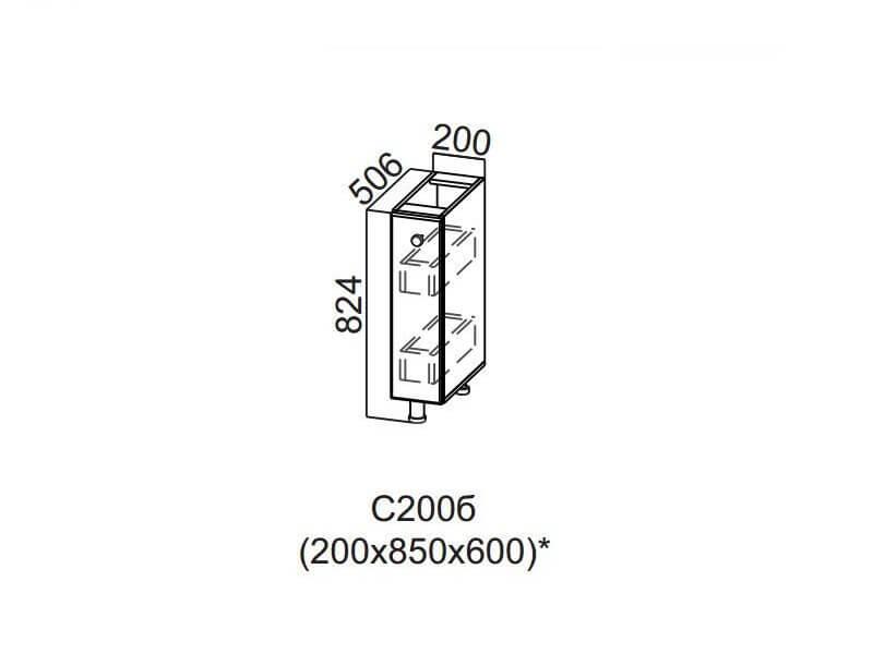 "Стол-рабочий Бутылочница 200 С200б 824х200х506-600мм  </p><font class=""price-kupimenya"">Цена 4772</font><input onclick=""product_add(22)"" type=""submit"" title=""В корзину"" value=""В корзину"" class=""buykupit"">"