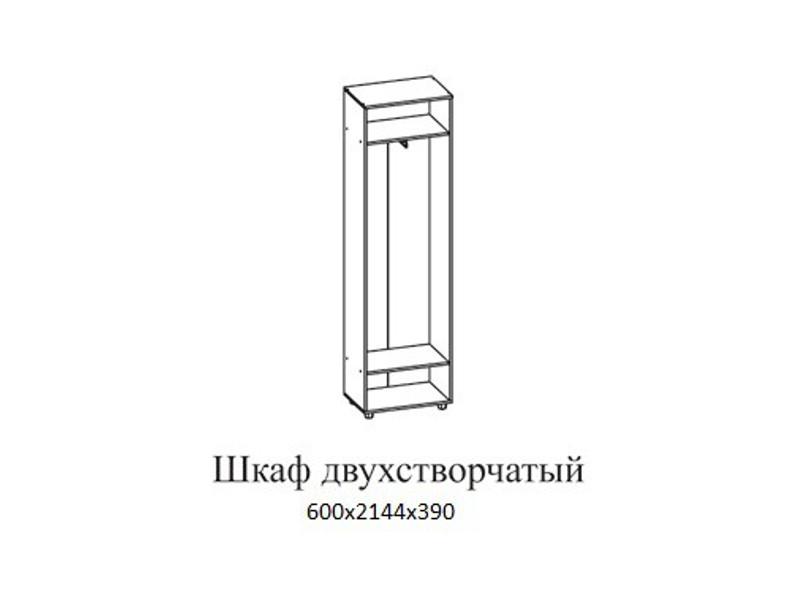 "Шкаф двухстворчатый 600х2144х390 </p><font class=""price-kupimenya"">Цена 8774</font><input onclick=""product_add(9)"" type=""submit"" title=""В корзину"" value=""В корзину"" class=""buykupit"">"