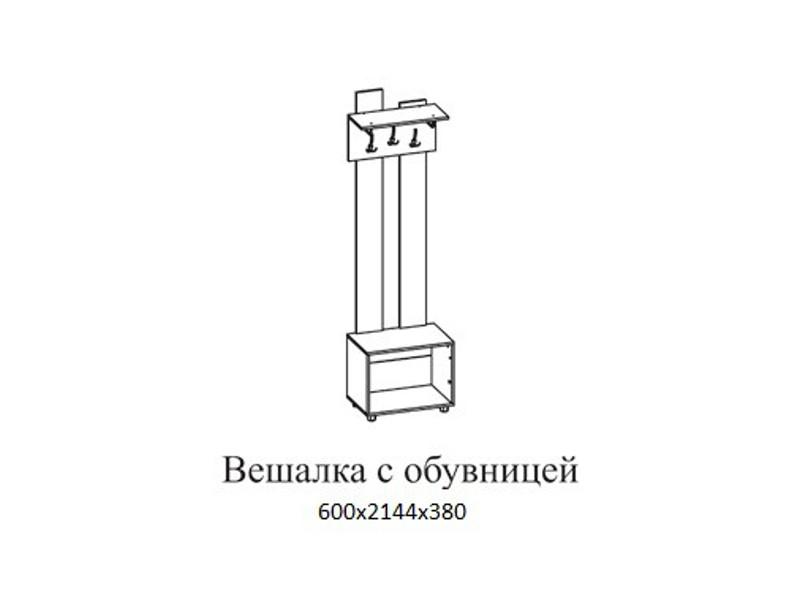 """Вешалка с обувницей 600х2144х380 </p><font class=""""price-kupimenya"""">Цена 6989</font><input onclick=""""product_add(2)"""" type=""""submit"""" title=""""В корзину"""" value=""""В корзину"""" class=""""buykupit"""">"""
